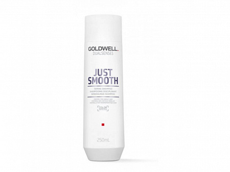 Шампунь Goldwell Just Smooth 300 мл