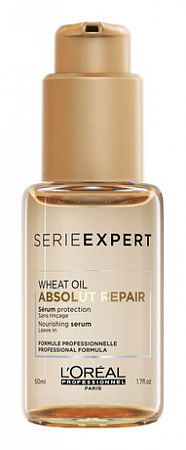 Сыворотка L'Oreal Professionnel Absolut Repair Gold Quinoa + Protein Serum50 мл