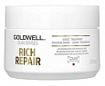 Маска Goldwell Rich Repair 60sec Treatment 200 мл
