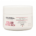 Маска Goldwell Color Extra Rich 60sec Treatment 200 мл