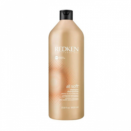 Шампунь Redken All Soft 1000 мл