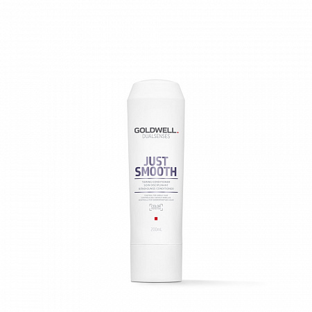Кондиционер Goldwell Just Smooth 200мл