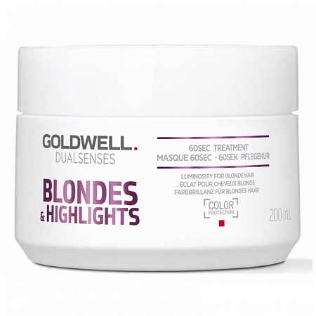 Маска Goldwell Blondes & Highlights 60sec Treatment 200 мл