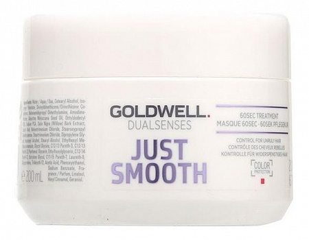 Маска Goldwell Just Smooth 200 мл